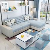 典雅大師-考尼特L型沙發含凳-四色-760【多瓦娜】