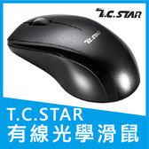 T.C.STAR USB 有線 光學滑鼠 TCN133