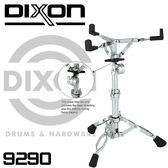 【非凡樂器】DIXON PSS9290小鼓架 / 標準款 / 加贈鼓棒