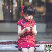 女童旗袍新款夏季寶寶唐裝兒童旗袍洋裝漢服中國風童裝春秋 一件免運