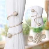 現代簡約窗簾綁帶綁繩免打孔扎帶束帶隨意造型窗簾繩子綁帶窗簾扣 快速出貨