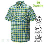 山林MOUNTNEER 男款彈性抗UV格子襯衫 31B01 海藍 格紋 排汗襯衫 休閒襯衫 OUTDOOR NICE