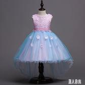 花童禮服 女童裝蓬蓬紗裙子連身裙兒童洋氣公主裙7歲6禮服5女寶寶 XN3483『麗人雅苑』