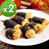三低素食年菜 樂活e棧-海苔蝦捲2包(12粒/包)-奶素