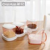 茶花廚房用品調料盒套裝調料罐 東京衣櫃