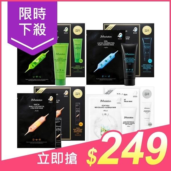 韓國 JMsolution 面膜組合(1組入) 款式可選【小三美日】原價$269