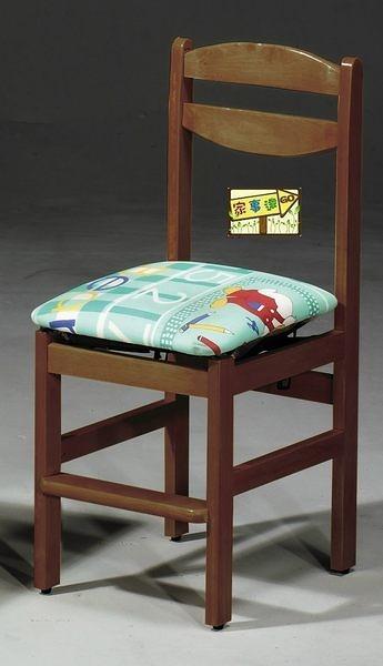[ 家事達] TMT 學生胡桃木色色(機械式)實木布面升降椅(TAR-746D) 特價~