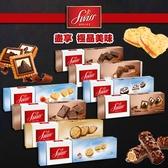 Swiss Delice瑞士巧克力全系列