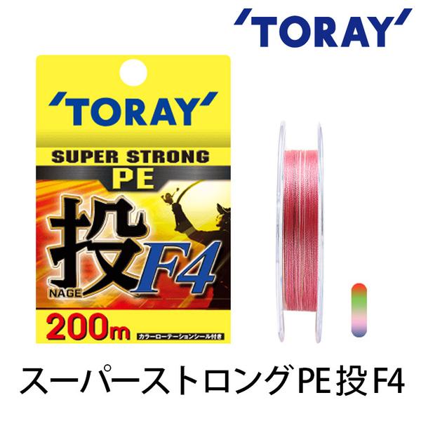 漁拓釣具 TORAY 投 F4 200M #0.6 #0.8 #1號 (PE線)