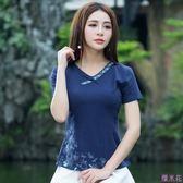 民族風棉麻舒適透氣繡花短袖T恤上衣手工盤扣修飾女