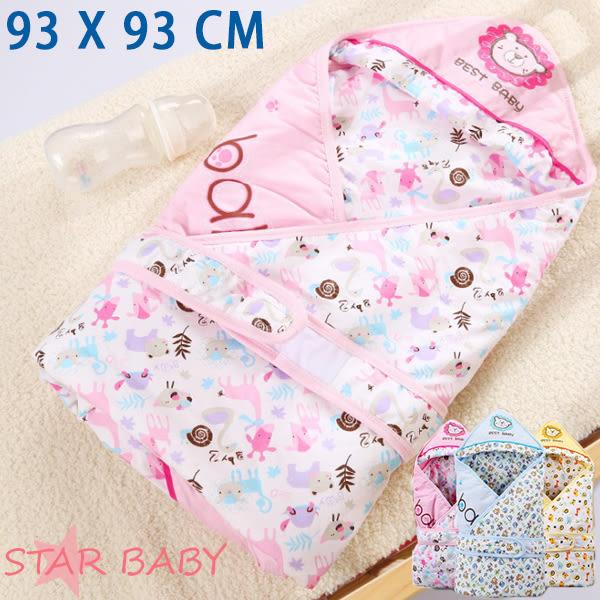 STAR BABY-秋冬 新生兒抱被 嬰兒抱毯 防踢被 純棉柔軟