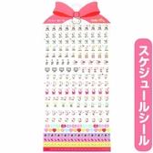 小禮堂 Hello Kitty 日製 造型年曆貼紙 標記貼紙 手帳貼紙 透明貼紙 (紅) 4550337-57549