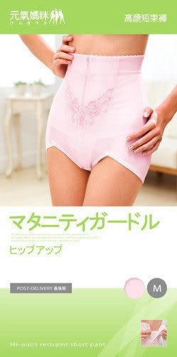 【奇買親子購物網】元氣媽咪 高腰短束褲(XL/2XL)