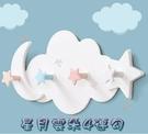 星月雲朵4連鈎 圍巾衣架 包包掛架 衛浴室 廁所 收納 陽台 掛鉤 真空 牆壁 懸掛 魔力 節省空間