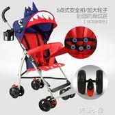 超輕便嬰兒手推車傘車簡易摺疊寶寶兒童迷你小推車一鍵收車可坐QM『美優小屋』