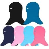 臉基尼 游泳防曬面罩 臉基尼 男女款通用防紫外線護頭臉護全臉防水母頭套 麗人印象 免運