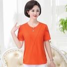 中年媽媽全棉短袖t恤夏裝新款40-50歲中老年婦女純棉打底汗衫 亞斯藍生活館