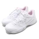 Nike 網球鞋 Wmns Court Lite 2 白 粉紅 女鞋 運動鞋 【ACS】 AR8838-104
