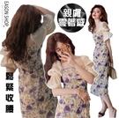 EASON SHOP(GQ0903)赫本小香風法式碎花鬆緊收腰方領撞色拼接袖七分泡泡袖連身裙洋裝女直筒過膝長裙