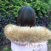 毛領子 仿真狐貍毛貉子毛羽絨服帽條帽子毛領女單買棉服通用