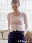 純棉帶胸墊長袖t恤女一體式免穿文胸運動瑜伽家居打底衫外穿上衣 【快速出貨】