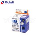 利其爾 Richell Aqulea LC 吸管式冷水壺 專用吸管配件(2組/入)