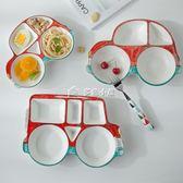 兒童餐具寶寶餐盤兒童餐具陶瓷創意飯盤卡通水果盤子碗多色小屋