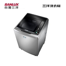 SANLUX台灣三洋 11公斤DD直流變頻單槽洗衣機 SW-11DVG 原廠配送及基本安裝