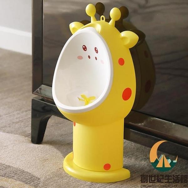 寶寶坐便器站立掛墻式便斗小便尿盆尿壺馬桶尿尿神器【創世紀生活館】