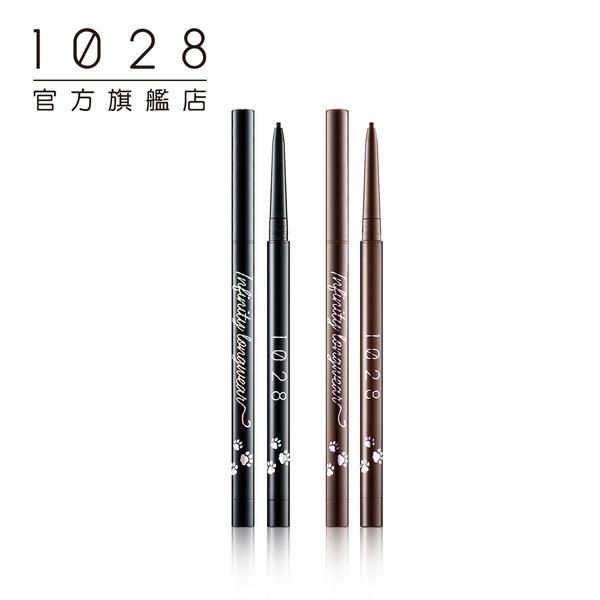 1028 絲滑控暈 暹羅貓眼線膠筆 (兩色任選)