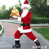 聖誕老人服裝聖誕老公公套裝金絲絨聖誕節裝扮衣服服飾演出派對服「時尚彩紅屋」