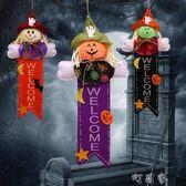 萬圣節南瓜骷髏稻草人門掛門牌掛飾鬼節商場酒吧裝飾用品布置道具 盯目家