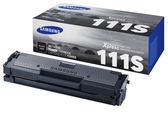 MLT-D111S  SAMSUNG 原廠黑色碳粉匣 SL-M2020,SL-M2020W,SL-M2070F,SL-M2070FW