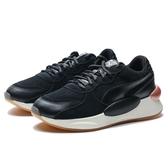 PUMA RS 9.8 METALLIC WN'S  黑 玫瑰金 皮革 麂皮 休閒鞋 女(布魯克林) 37050401