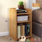 床頭櫃 簡約床頭柜創意帶鎖收納小柜子儲物柜臥室柜組裝邊柜粉色新款 HX6725【花貓女王】