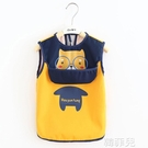 兒童罩衣 寶寶罩衣夏季薄款兒童圍裙吃飯圍兜嬰兒無袖背心式防水防臟反穿衣 韓菲兒