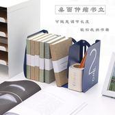 書架 創意兒童桌上可伸縮鐵藝桌面書架簡易省空間經濟型書立書擋學生用 美斯特精品