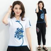 2020春夏云南民族風夏裝女裝立領中國風刺繡花短袖T恤大尺碼上衣女 美芭