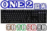 [地瓜球@] Ducky ONE 2  LED 藍光 PBT 機械式鍵盤~Cherry 茶軸 紅軸 青軸 黑軸