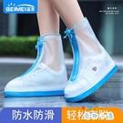 兒童雨鞋女防水鞋套男水鞋硅膠雨靴防滑加厚耐磨防雨鞋套【奇趣小屋】