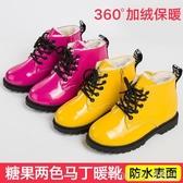 女童靴子慶鳥秋冬季加絨二棉靴公主兒童鞋女寶寶小短靴馬丁靴  【快速出貨】