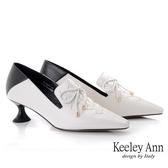 Keeley Ann經典素面 手工編織羊皮撞色肩頭跟鞋(米白色) -Ann系列