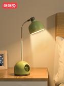 檯燈 咪咪兔小臺燈學習專用led床頭燈臥室ins少女學生護眼書桌充電兩用 夢藝家