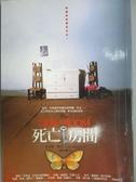 【書寶二手書T3/一般小說_KGU】死亡房間_克里斯.穆尼