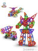 小霸龍磁力片積木兒童玩具吸鐵石磁鐵3-6-7-8-10周歲男孩益智拼裝igo  印象家品旗艦店