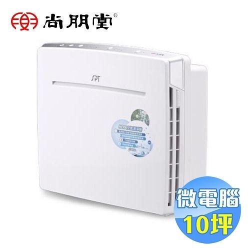 尚朋堂 負離子空氣清淨機 SA-2203CH2