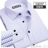 男士條紋長袖襯衫商務工裝職業韓版修身免燙男裝襯衣上衣【芭蕾朵朵】