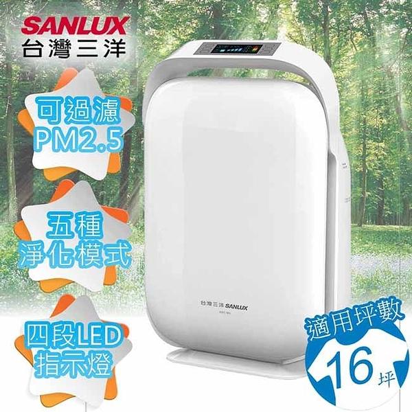 現貨不用等 SANLUX台灣三洋 清淨機 六重極淨 空氣清淨機 ABC-M8
