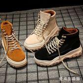 男士馬丁靴 秋冬新款戶外保暖高幫馬丁靴男工裝沙漠雪地靴 BF18456『愛尚生活館』