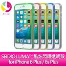 SEIDIO LUMA™ 酷炫閃耀透明殼 for iPhone 6 Plus / 6s Plus